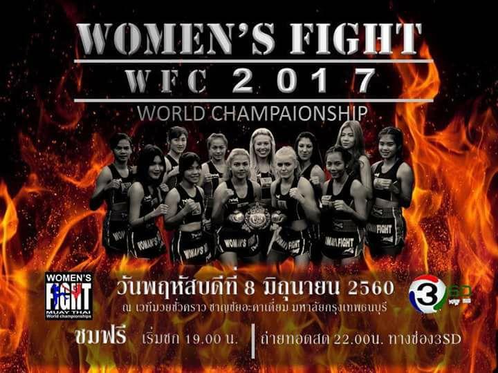 Muaythai Women's Fight 2017