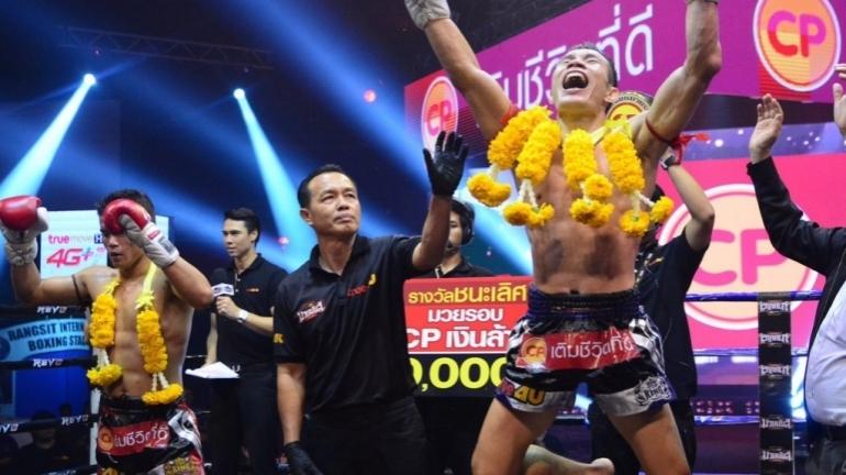 Video: Saksongkram campeão do Torneio CP