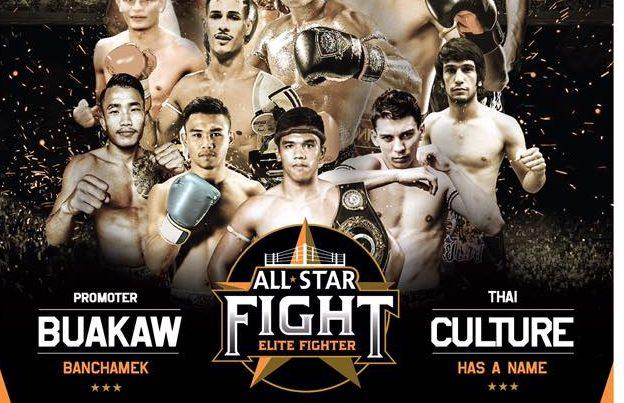 Buakaw na luta principal do All Star Fight que tem 2 brasileiros no card