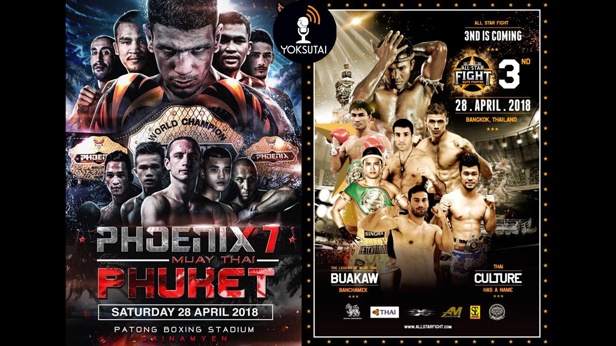 Com Buakaw de um lado e Youssef do outro, All Star Fight e Phoenix acontecem no mesmo dia