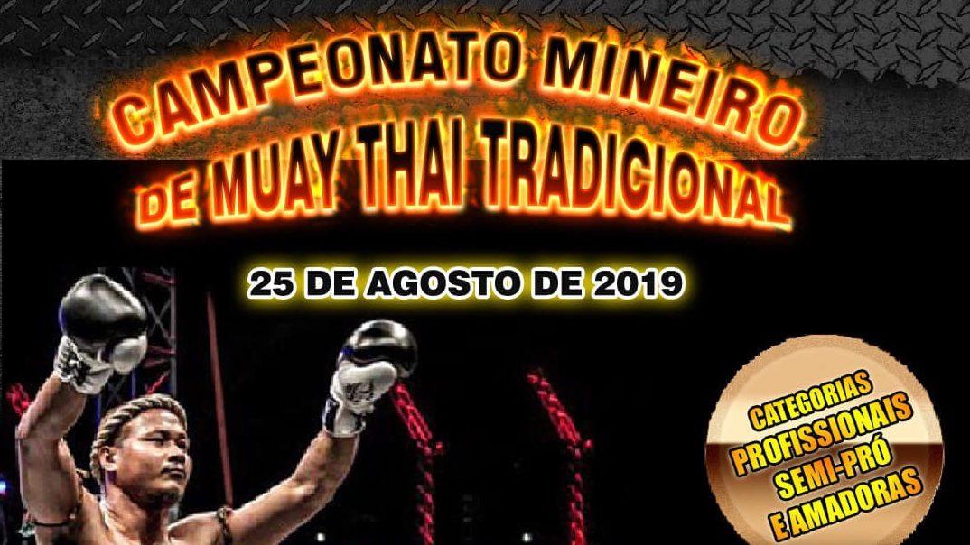 Campeonato Mineiro CMTB 2019 traz 2 GP's profissionais