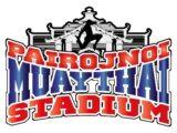 Piracicaba inaugura Pairojnoi Muaythai Stadium